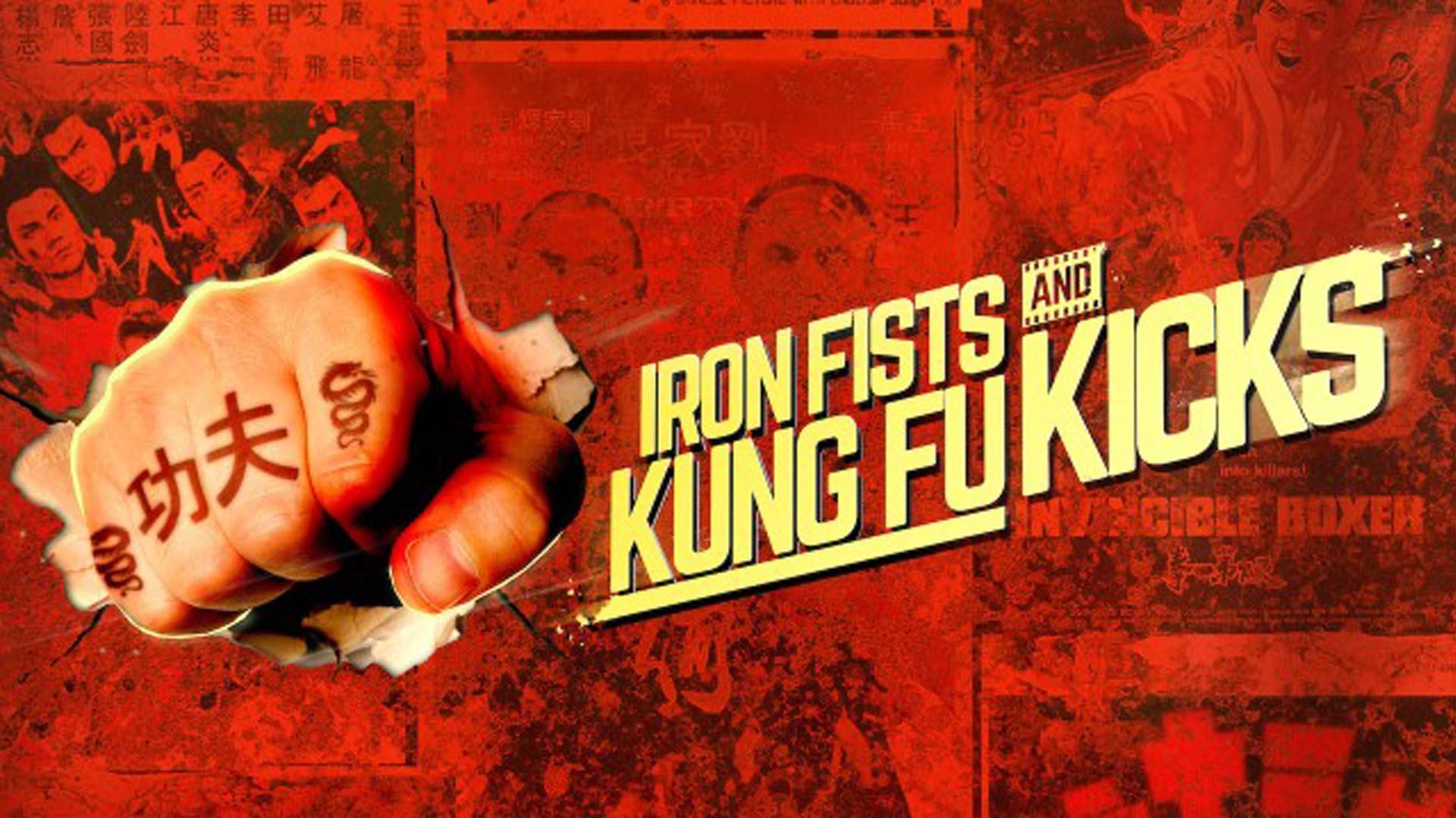 Iron_fists_and_kung_fu_kicks